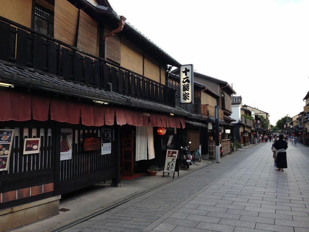 kyoto-machiya